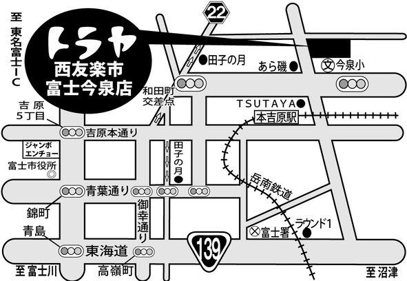 トラヤ西友楽市富士今泉店MAP